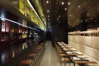 Restaurante Na Mata Café