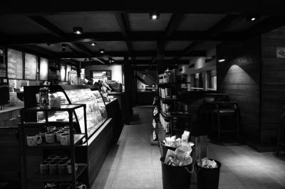 Café Starbucks Trianon